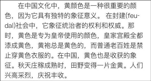 2016年12月英语四级考试翻译真题