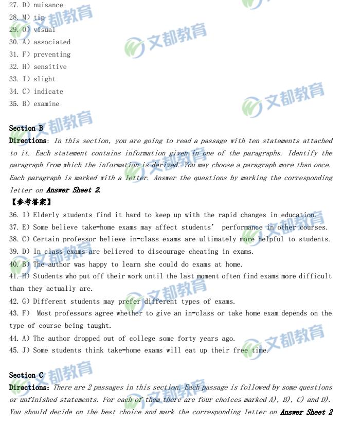 2017年12月大学英语四级考试完整版答案
