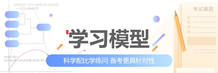 文都网校执业药师培训课程