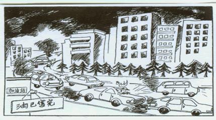2019考研英语作文范文:北京私家车问题