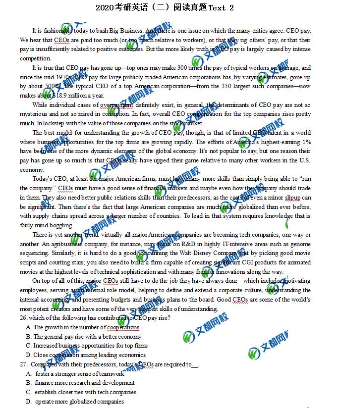 2020考研英语(二)阅读真题Text 2