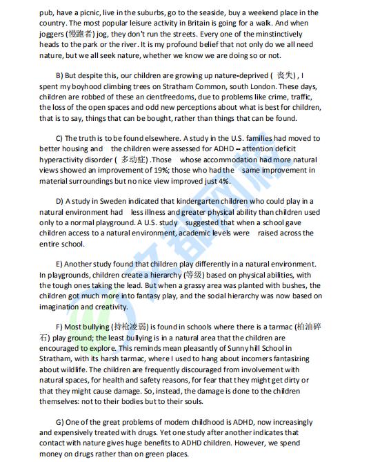 英语四级模拟题,英语四级模拟题pdf版