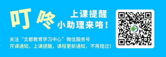 武汉船舶通信研究所2020级硕士研究生调剂信息