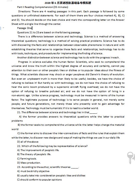2020年6月英语四级基础备考模拟题pdf版(25)