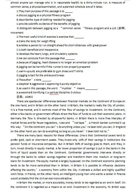 2020年6月英语四级基础备考模拟题pdf版(29)