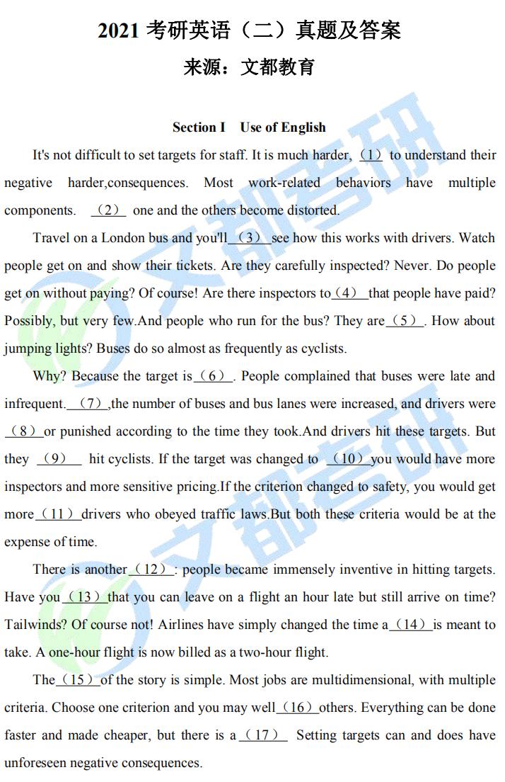 2021考研英语(二)真题及答案