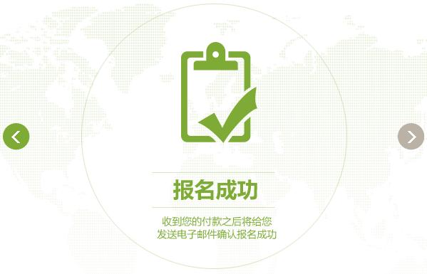 2019年雅思考试官网报名流程