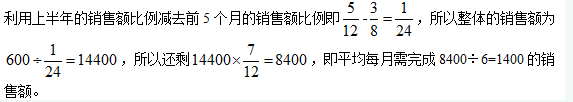 2015山东选调生考试行测真题:数量关系5