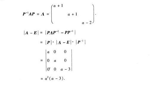 历年考研数学真题下载:2002年考研数学四真题答案解析