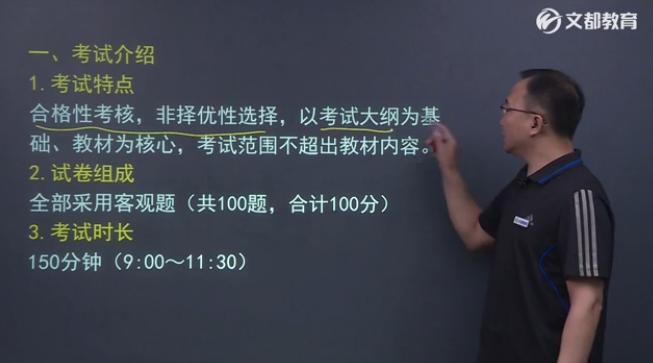 2017造价建设工程技术与计量(安装)预习班(黄昌铁)02