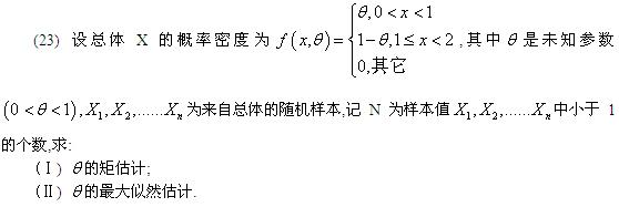 历年考研数学真题下载:2006年考研数学三真题