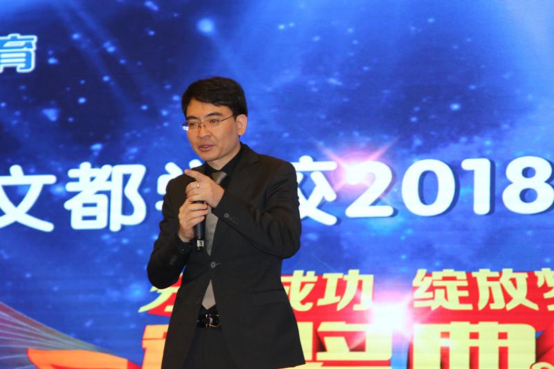 2018考研高分骄子赢大奖,文都名师开启2019考研路