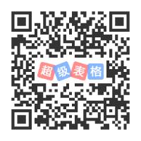 四川大学法学院2019保研夏令营通知