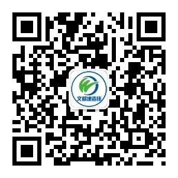 data-cke-saved-src=https://cdnlocal.wendu.com/uploadfile/wenduline/2018/0828/20180828093047182.png