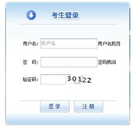 北京一级建造师报名,2019年北京一级建造师报名,一级建造师报名
